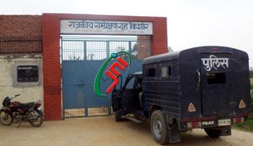 kisor jail