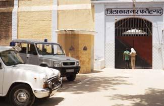 jila jail