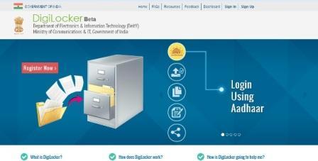 100 दिनों में खुले 1 लाख डिजीटल लॉकर, फर्रुखाबाद में भी सुविधा उपलब्ध