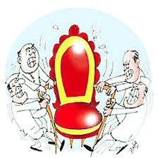 pnchayt kursi