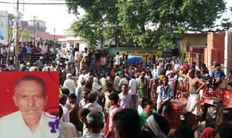 ब्रेकिंग: पुलिस की पिटाई से कोटेदार की मौत पर बबाल,थाने में पथराव, पुलिस ने की ताबड़तोड़ फायरिंग