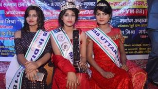 दिल्ली की सानिया के सिर सजा मिस इंडिया का ताज