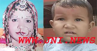 एक ही फंदे पर माँ-बेटे की झूलती मिली लाश,हत्या का आरोप
