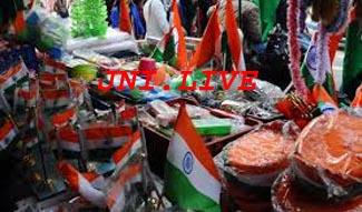 स्वतंत्रता दिवस के रंग में रंगा तिरंगे का बाजार