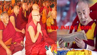 दलाई लामा बोले करुणा सभी धर्मों का मूल उद्देश्य