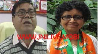 एनएसए ने नीलाम कर दिया भाजपा नेत्री के पूर्वजों का विधालय,नोटिस जारी