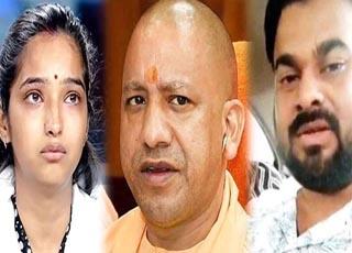 बीजेपी विधायक की बेटी साक्षी मिश्रा ने पति के बाद अब पिता के पक्ष में मांगा न्याय