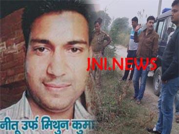 मिथुन हत्याकांड: सबूत जुटाने मिर्जापुर पंहुची कमालगंज पुलिस