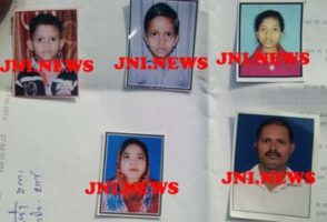 ब्रेकिंग: कन्नौज बस हादसे में कमालगंज के एक ही परिवार के पांच सदस्यों का पता नही